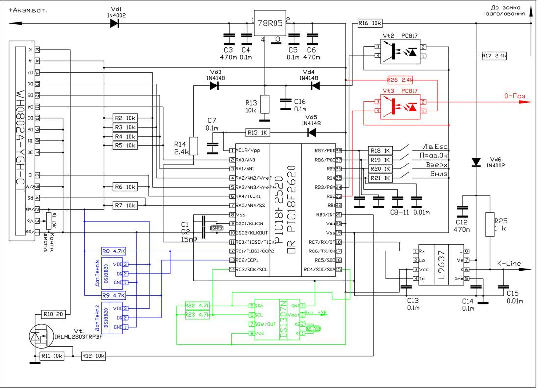 Схему бортового компьютера своими руками